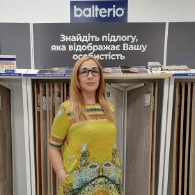 Анжелика Бондаренко