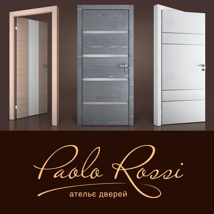 Двери Paolo Rossi - элегантные двери для дорогих личностей!